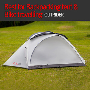 OUTRIDER/ backpacking tent